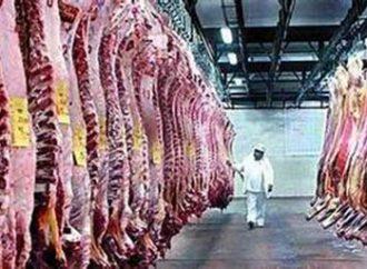 Suspenden Cursos de Manipulación de Alimentos
